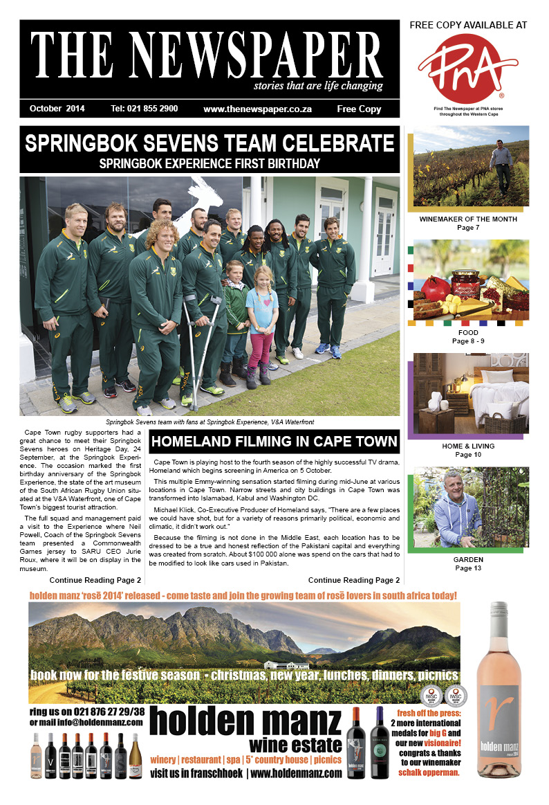 The Newspaper - 10th Edition
