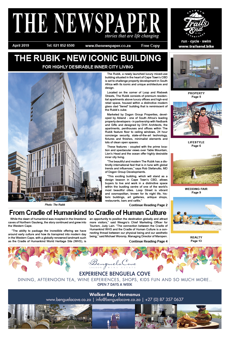 The Newspaper - 64th Edition